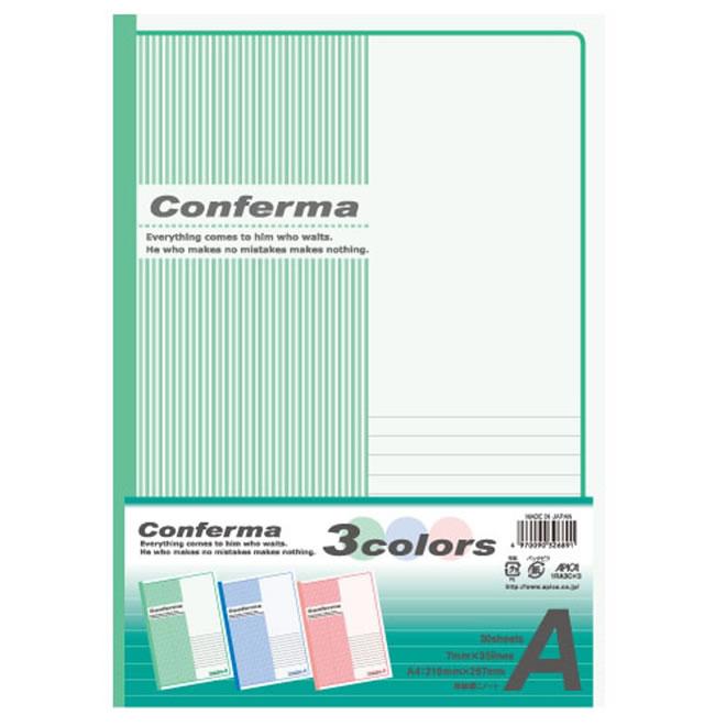 アピカ コンフェルマ 3色パックノート 無線綴じノート A4判 7mmA罫 3冊入 1RA3CX3 / 30セット