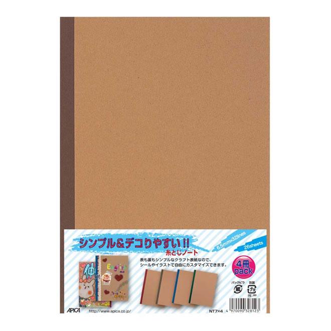 アピカ 無地表紙ノート セミB5 6.5mm罫 26枚 4色組 NT7X4 / 30セット
