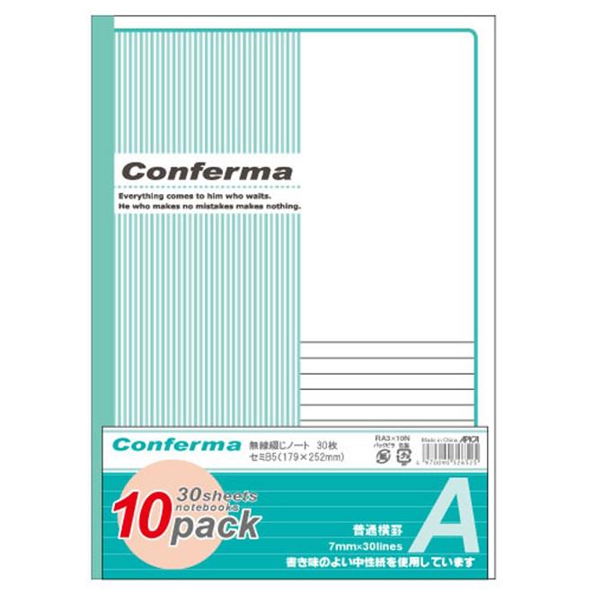 アピカ コンフェルマ パックノート 10冊組 セミB5 A罫 RA3X10N / 16セット