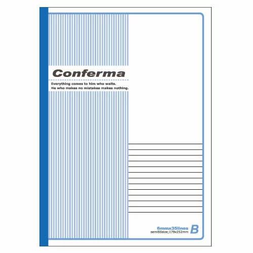 アピカ コンフェルマ パックノート 3冊組 セミB5 B罫 RB3X3N / 52セット