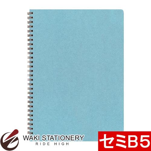 10套APICA素色封面彩色双床房环笔记本准B5 6.5mm格30张天SW40S/
