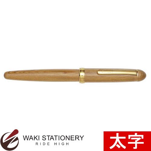 プラチナ萬年筆 万年筆 屋久杉 「岳南」製作 太字 PTB-50000YN#62(太)