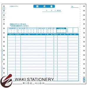 サンワサプライ 請求書(品名別) 1000セット BS-S102