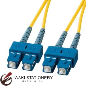 サンワサプライ 光ファイバケーブル SC・SCコネクタ コア径10ミクロン 10m HKB-SCSC1-10L HKB-SCSC1-10L [HKB-SCSC1]