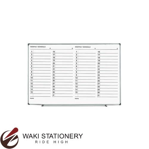 コクヨ ホワイトボード (軽量タイプ) 月行事横書き有効 W870×H570mm 2.7kg FB-SL23MW