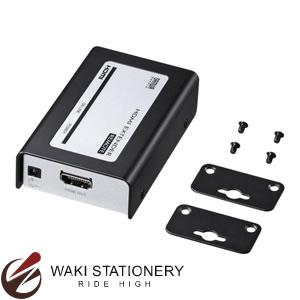 サンワサプライ HDMIエクステンダー(受信機) VGA-EXHDR VGA-EXHDR