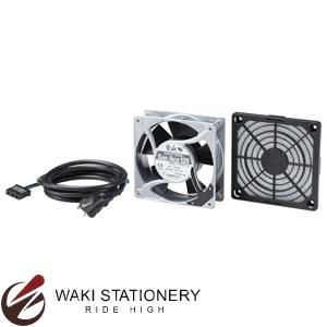 サンワサプライ 放熱ファン高速タイプt=38mm CP-FANS38 CP-FANS38