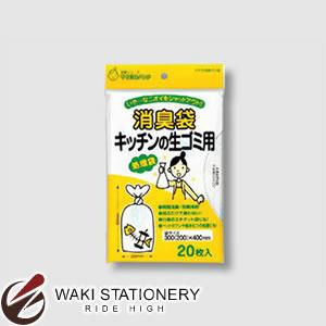 マルアイ 消臭袋 キッチンの生ゴミ用 シヨポリ-2 / 60セット