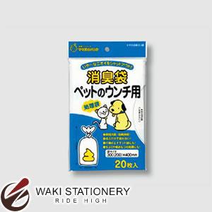 マルアイ 消臭袋 ペットのウンチ用 シヨポリ-3 / 60セット