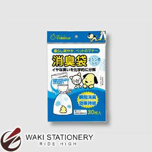 マルアイ 消臭袋 ペット用消臭袋(小)ミシン目入 シヨポリ-4 / 60セット