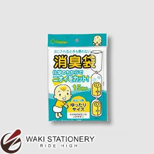 マルアイ 消臭袋 おむつ用ロング Lサイズ シヨポリ-7 / 60セット