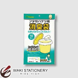 マルアイ 消臭袋 フタ付バケツ用 シヨポリ-8 / 60セット