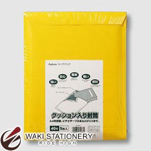マルアイ ワンタッチ セーフパック 5枚入 40号 SP-5P40 [SP-5P] / 20セット
