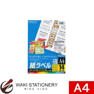 コクヨ カラーLBP&PPC用紙ラベル 100枚 A4 14面 LBP-F7163-100N