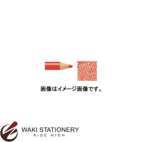 三菱鉛筆 人気の製品 消せる色鉛筆 ユニ アーテレーズカラー オンラインショッピング 6セット インク色:ジェラニウム