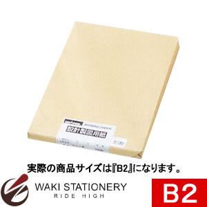 ドラパス DR ホワイトケント紙 B2 100枚入 No.85-212 [8521]