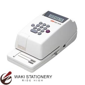 マックス 電子チェックライタ 連続印字 8桁