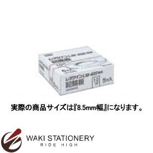 マックス 純正記名板(厚み0.5mm) 8.5mm幅 白 [LM-KM4]