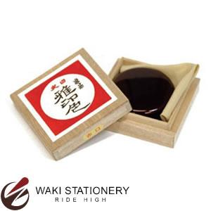 サンビー 日光印 雅印色 缶入 大 紙箱入り SN-G400