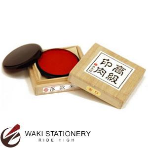 サンビー 日光印 最高級落款朱肉 (75号丸)桐箱入 SN-R100