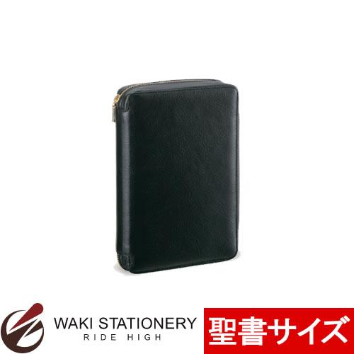 レイメイ藤井 ダヴィンチ スタンダード システム手帳 ラウンドファスナータイプ 聖書サイズ ブラック DB3004B