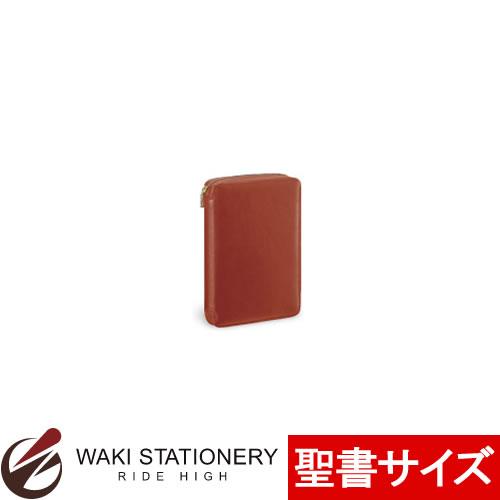 レイメイ藤井 ダヴィンチ スタンダード システム手帳 ラウンドファスナータイプ 聖書サイズ ブラウン DB3004C