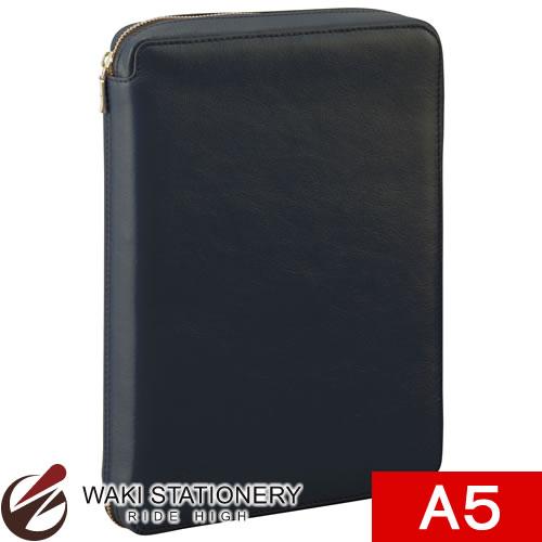レイメイ藤井 ダヴィンチ スタンダード システム手帳 ラウンドファスナータイプ A5 ブラック DSA3001B
