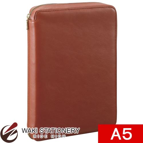 レイメイ藤井 ダヴィンチ スタンダード システム手帳 ラウンドファスナータイプ A5 ブラウン DSA3001C