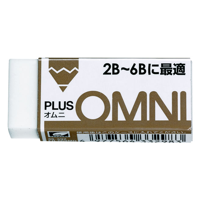 プラス 高品質新品 プラスチック消しゴム OMNI オムニ 別倉庫からの配送 2B~6B用 ER-100MD 20セット