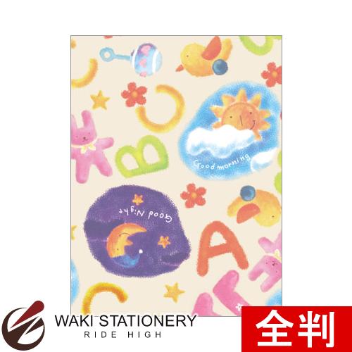 ササガワ [タカ印] 包装紙 ファンタジア 全判 49-2305