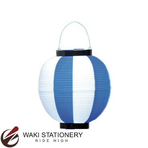 ササガワ [タカ印] ポリ提灯 青白 40-7041 / 5セット