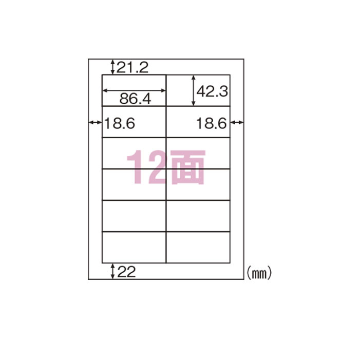 waki stationery avery labels economy 12 sides margin a4 30 sheet on