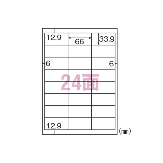 waki stationery avery labels economy 24 sides margin a4 30 sheet on
