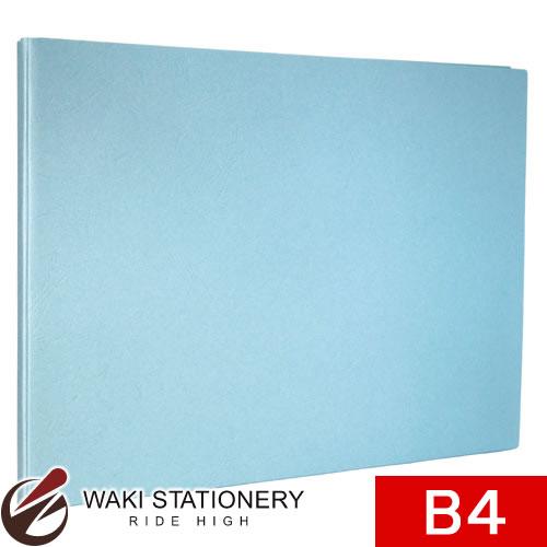 セキセイ のび~るファイル B4-E(横型) 青 AE-61-10 / 10セット