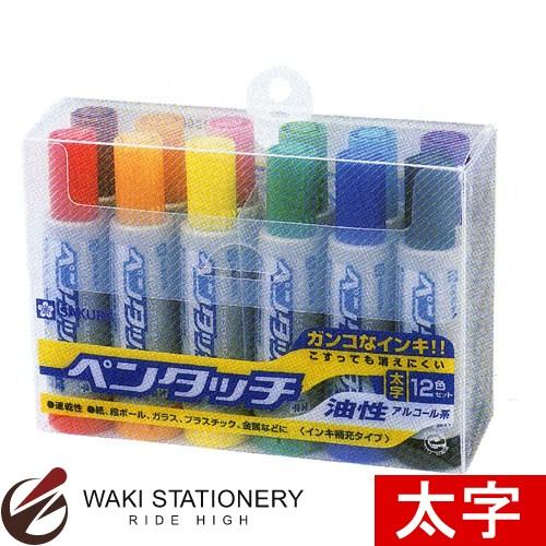 サクラクレパス 油性マーカー ペンタッチ太字12色セット PK-L12 / 10セット