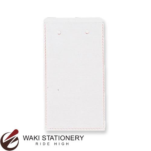 共栄プラスチック 透明名札カバー(小) ピンなし 中紙なし C-1 / 200セット