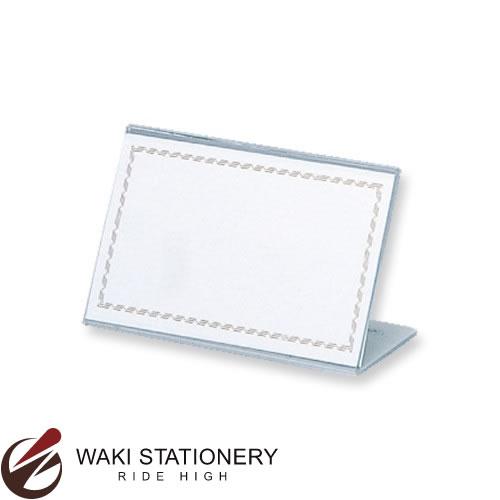 共栄プラスチック メタクリルL型カード立 新品未使用正規品 メタクリル透明 厚み2.0mm L-80 10セット 新作通販 縦50×横80×足25mm