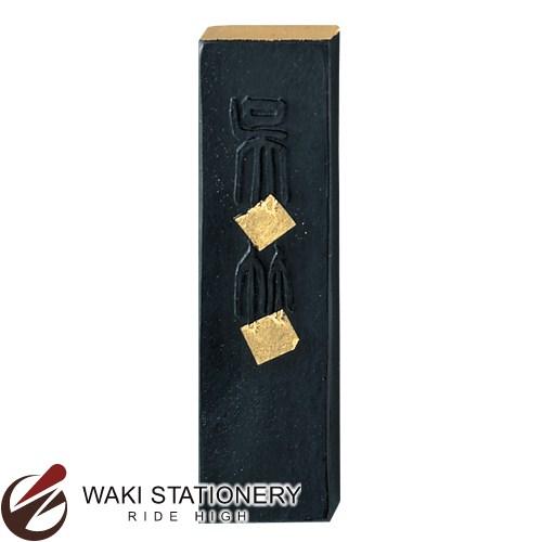呉竹 呉竹墨 天金呉竹 一般作品用 5.0丁型 AA10-50 / 2セット