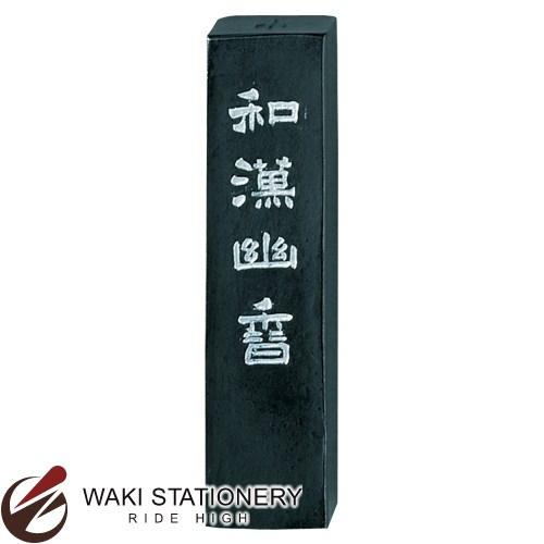 呉竹 和唐墨 和漢幽香 一般練習用 1.9丁型 AB1-19 / 10セット