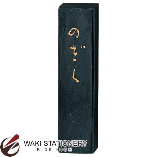 呉竹 仮名用墨 のぎく 一般書作品用 1.0丁型 AF3-10 / 5セット
