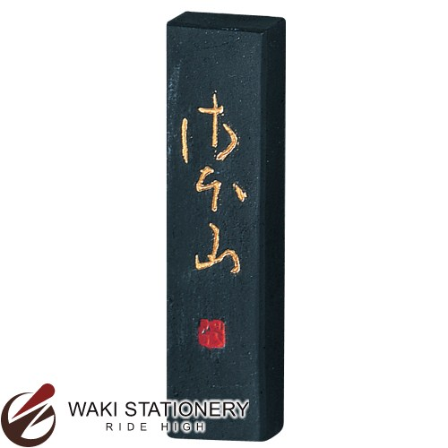 呉竹 高級用仮名用墨 さほ山 0.5丁型 AF12-5 / 5セット