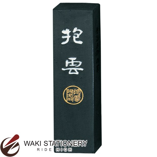 呉竹 飛鳥秘墨 抱雲 濃墨作品用 3.0丁型 AG3-30 / 5セット