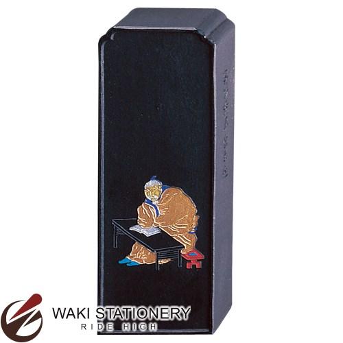 呉竹 飛鳥秘墨 松花 高級作品用 1.0丁型 AG6-10 / 5セット