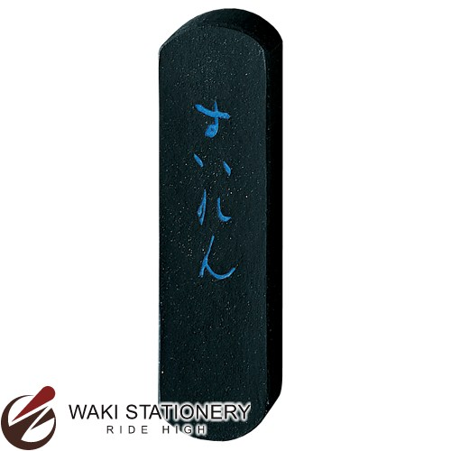 呉竹 仮名用青墨 すいれん 1.0丁型 AH5-10 / 5セット