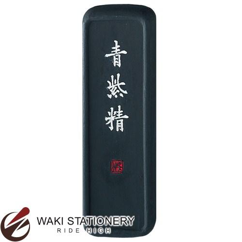 呉竹 青墨 青紫精 漢字大作用 3.5丁型 AH9-35 / 2セット