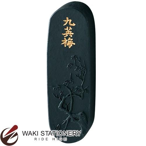 呉竹 青墨水墨画用墨 九英梅 0.8丁型 AH23-8 / 5セット