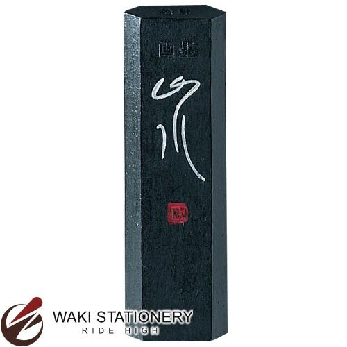 呉竹 水墨画用墨 松印山水 1.0丁型 AK2-10 / 5セット