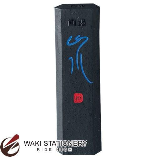 呉竹 水墨画用墨 梅印山水 1.0丁型 AK4-10 / 5セット
