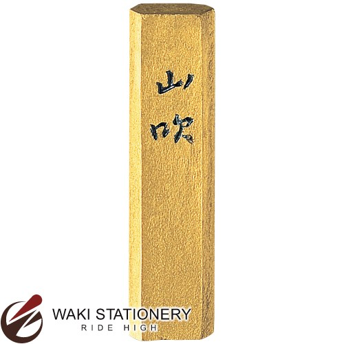 呉竹 写経用墨 金泥墨 山吹 青金 0.5丁型 AM3-5 / 10セット