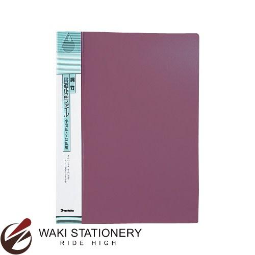 呉竹 収納用品 作品ファイル・半懐紙 全懐紙用 KN2-2 / 10セット